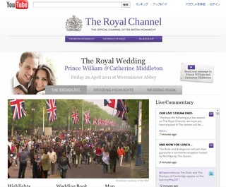 the royal channel.jpg